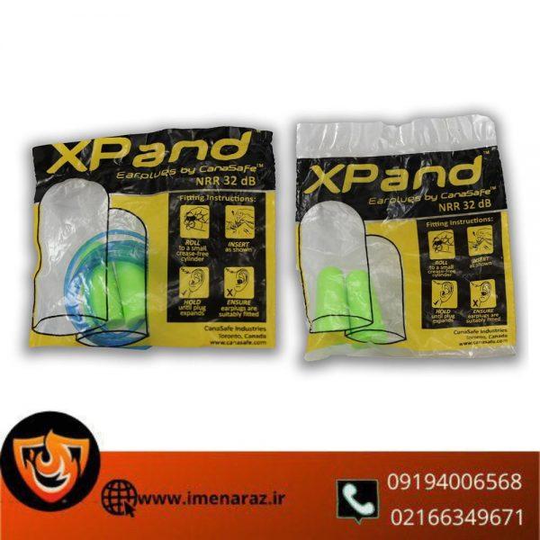 گوش گیر XPAND