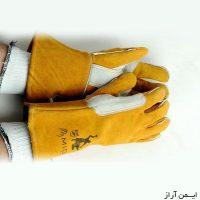 دستکش جوشکاری کف هلال
