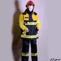 لباس عملیاتی آتش نشانی