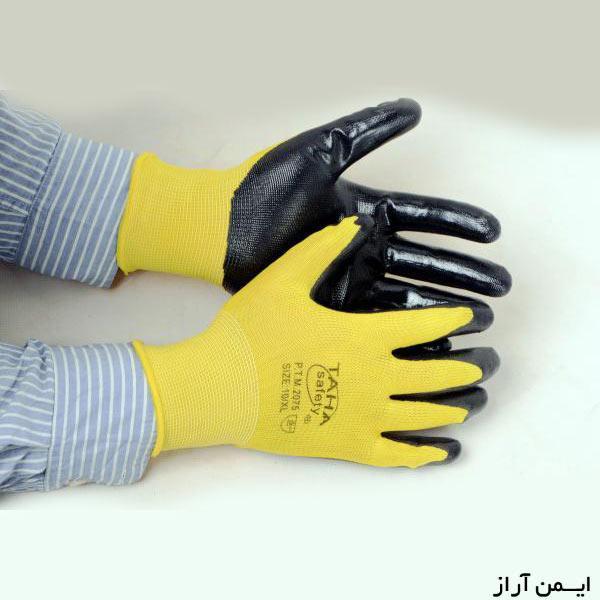 دستکش ضدبرش لاتکس