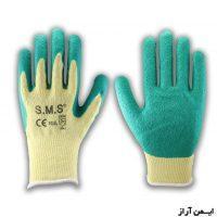 دستکش ضد برش s.m.s