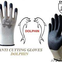 دستکش دلفین EN388