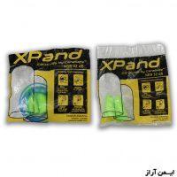 گوشگیر XPAND