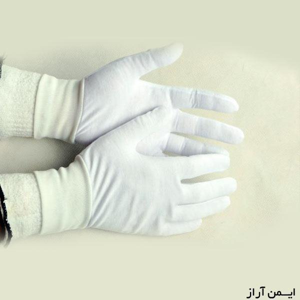دستکش پارچه ای ضد حساسیت