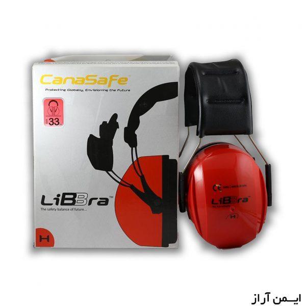 گوشگیر LIBBRA33