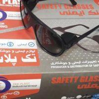 عینک جوشکاری بغل دار Takplast