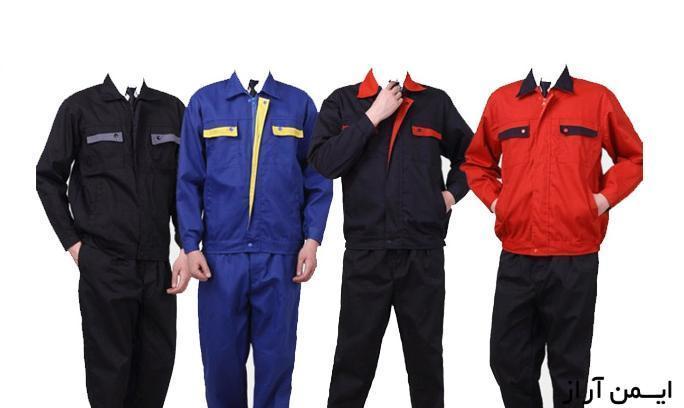 تولید لباس کار در رنگ های مختلف