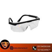 عینک UV400 سفید