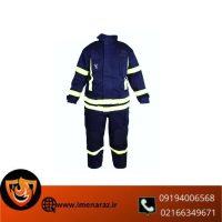 لباس عملیاتی پرشین فایر طرح تکسپورت