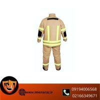 قیمت لباس عملیاتی پرشین فایر طرح pbi