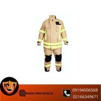 لباس عملیاتی پرشین فایر طرح pbi