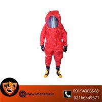 لباس ضد گاز Smart Safety