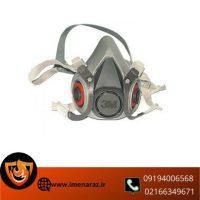 ماسک شیمیایی نیم صورت تری ام سری ۶۲۰۰