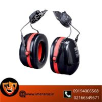 محافظ گوش تری ام مدل H10p3e