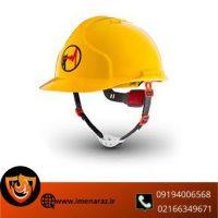 کلاه ایمنی عایق برق هترمن MK6