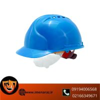 کلاه ایمنی مهندسی هترمن مدل MK7