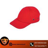کلاه گپ